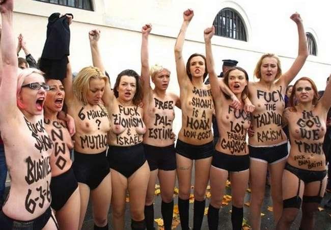 Des militantes du mouvement FEMEN lors d'une manifestation hostile à Israël