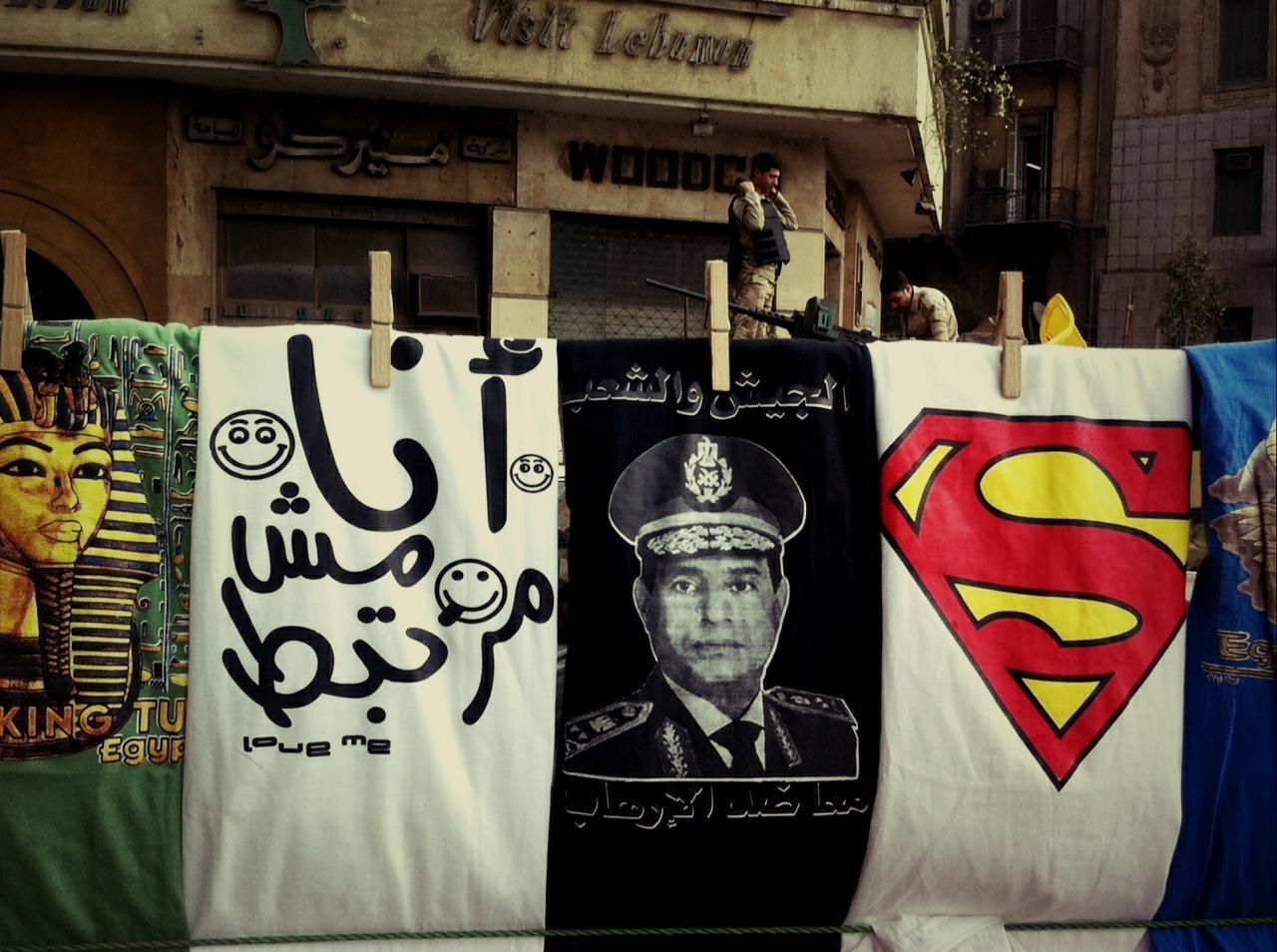 Egypte : la révolution impossible