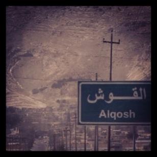 Alqosh, ville à majorité chrétienne située à une quinzaine de kilomètres de Mossoul, a été récemment reprises aux djihadistes d'EI par la coalition. Photo (juin 2014) : F.A / Intégrales Mag