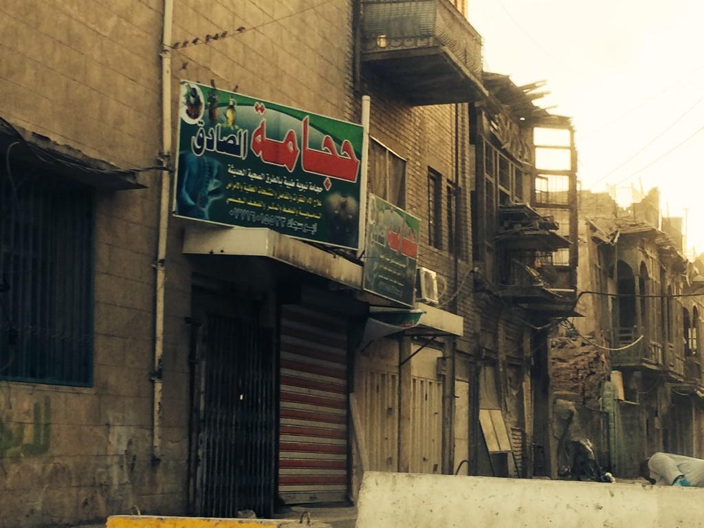 Le quartier sunnite de Bagdad. Photo : Farouk Atig, Copyright Intégrales Productions
