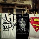 Egypte : la révolution à la rue