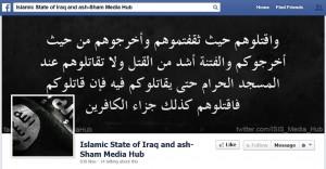 """La page """"Facebook"""" de l'EIIL"""