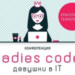 Ladies-Code_span5