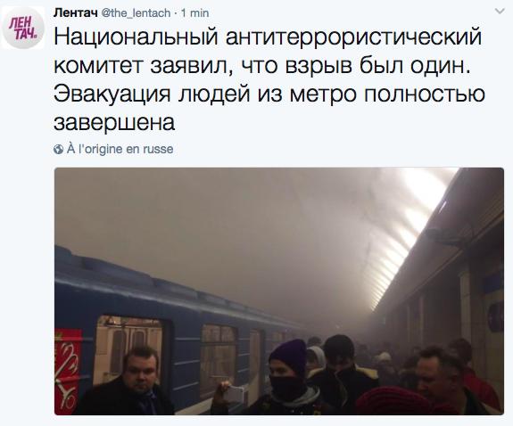 """Capture d'écran d'un tweet produit par le site russe """"Lentach"""", qui dénonce un acte terroriste, sans apporter plus de précisions"""