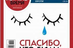 cover-19-20.d5eb04650f5e24f4de46e1664ee0d8d0